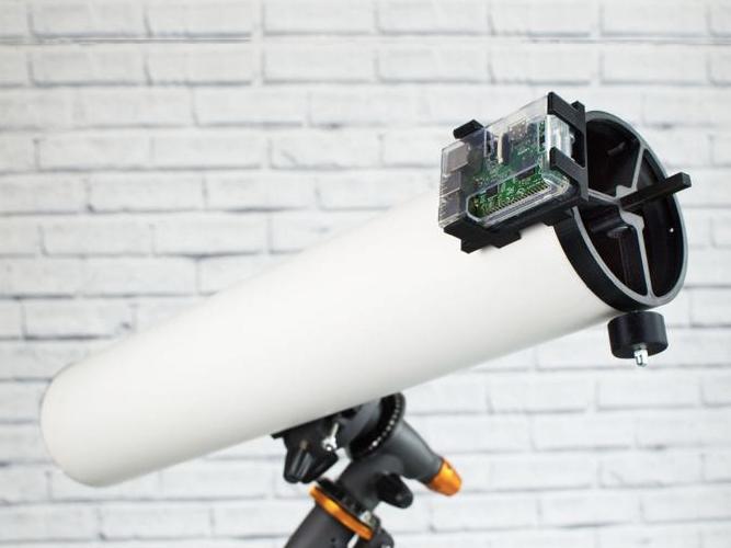 PiKon telescope PiKon Final.jpg