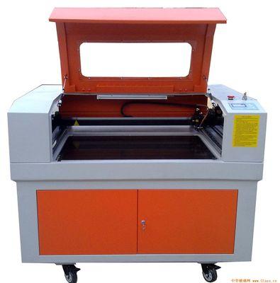 Lampe Déco Laser 60w-CNC-laser-cutting-head-laser-metal.jpg
